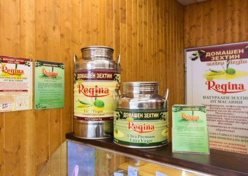 маслиново-масло-Regina-зехтин